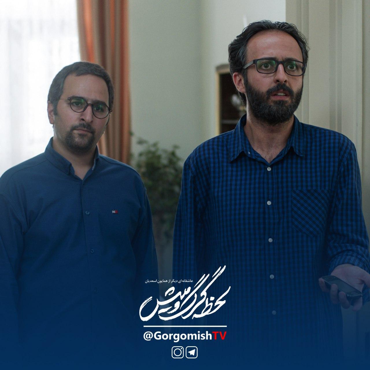 ناصر سجادی حسینی در صحنه سریال تلویزیونی لحظه گرگ و میش به همراه حسام محمودی