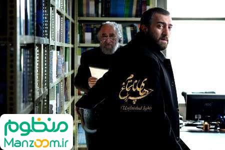 داریوش ارجمند در صحنه فیلم سینمایی چراغهای ناتمام به همراه مجید صالحی