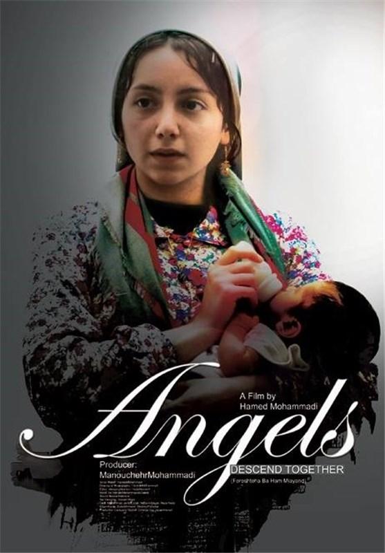 نگاهی به فیلم فرشته ها با هم می آیند