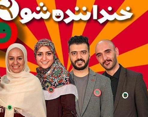 نقد برنامه تلوزیونی خندوانه در سایت منظوم