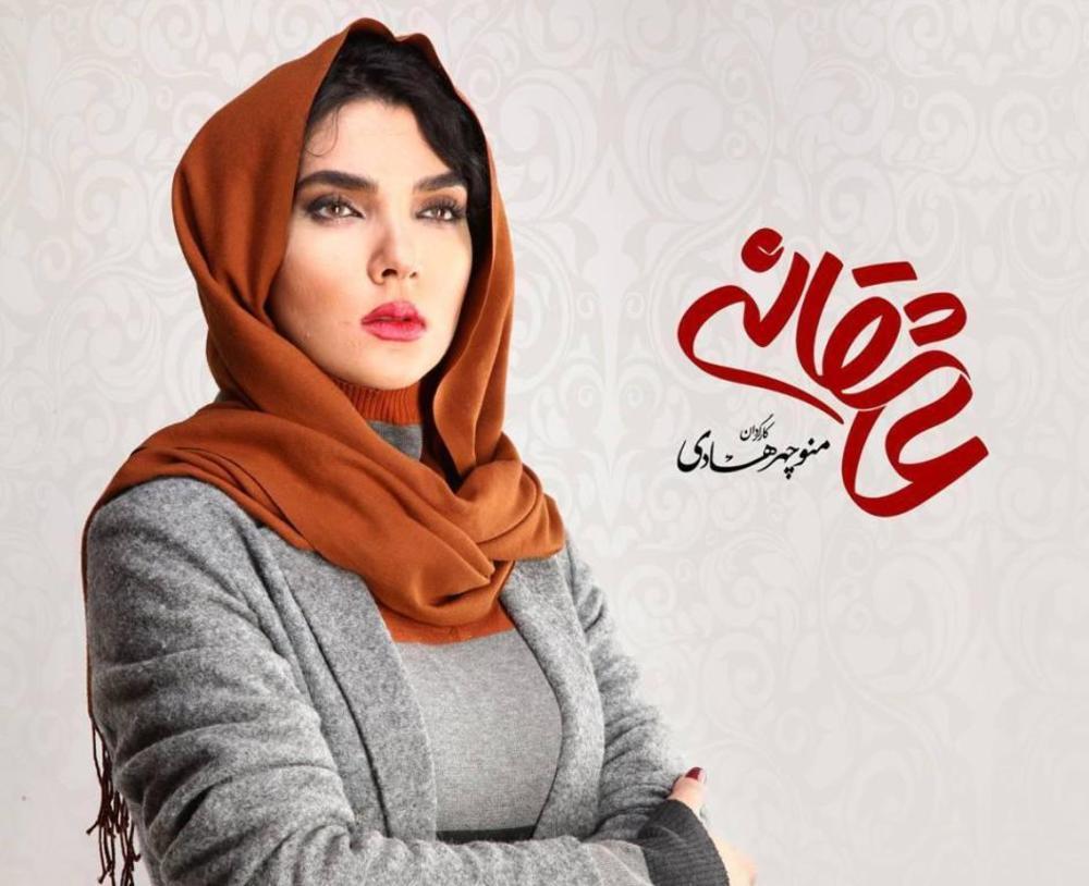 سارا رسولزاده در سریال عاشقانه