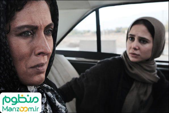 الناز حبیبی و مهتاب کرامتی در فیلم سینمایی ناخواسته