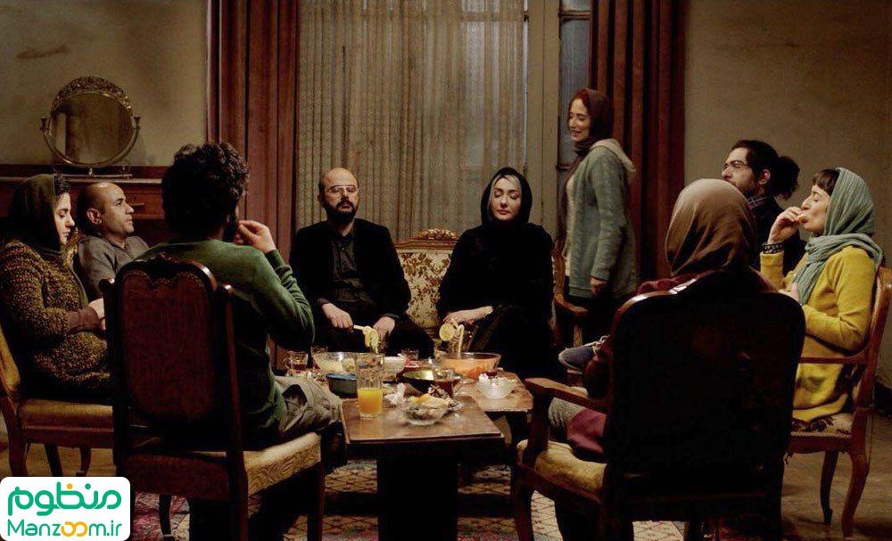 هانیه توسلی و علی مصفا در فیلم سینمایی گرگ بازی