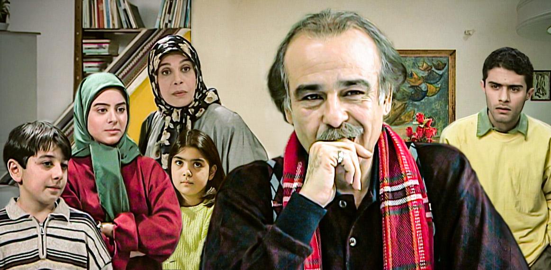 رضا بابک در صحنه سریال تلویزیونی خانه ما به همراه زهرا اویسی و گوهر خیراندیش