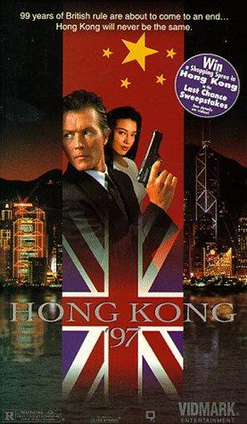 Ming-Na Wen در صحنه فیلم سینمایی Hong Kong 97 به همراه رابرت پاتریک