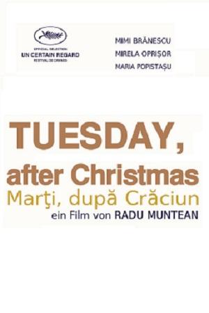 Tuesday After Christmas 2010.Tuesday After Christmas 2010 گالری عکس منظوم