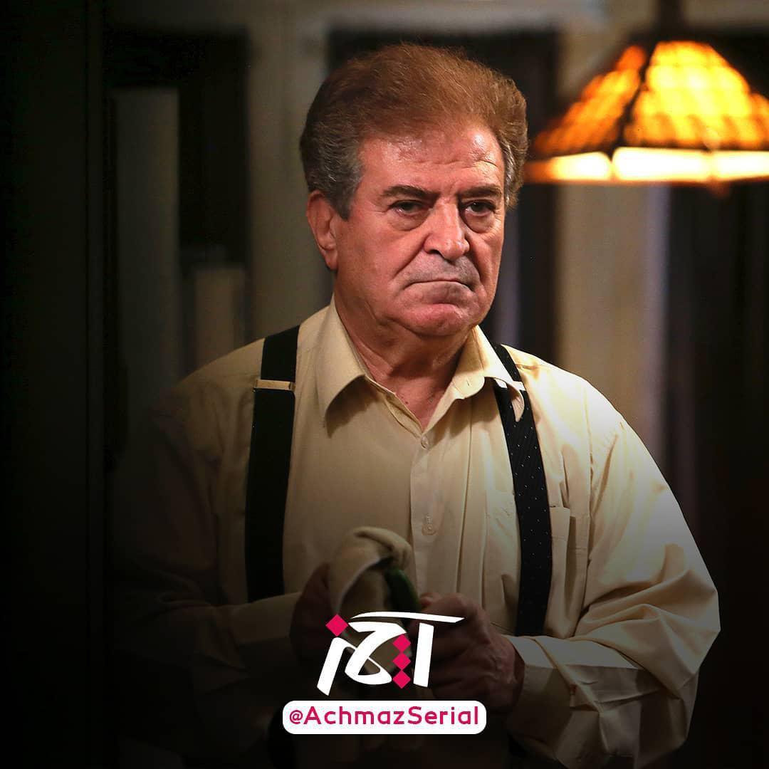 کاظم هژیرآزاد در صحنه سریال تلویزیونی آچمز