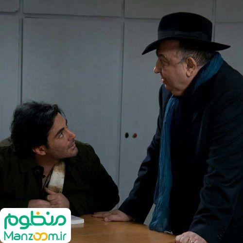 بهمن فرمانآرا در صحنه فیلم سینمایی دلم میخواد به همراه محمدرضا گلزار