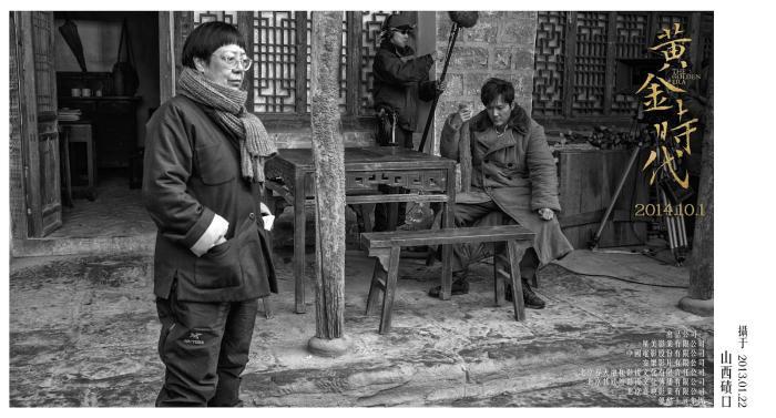 Ann Hui در صحنه فیلم سینمایی The Golden Era
