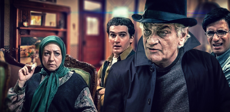 فتحعلی اویسی در صحنه سریال تلویزیونی بدون شرح به همراه بیژن بنفشهخواه و مریم سعادت