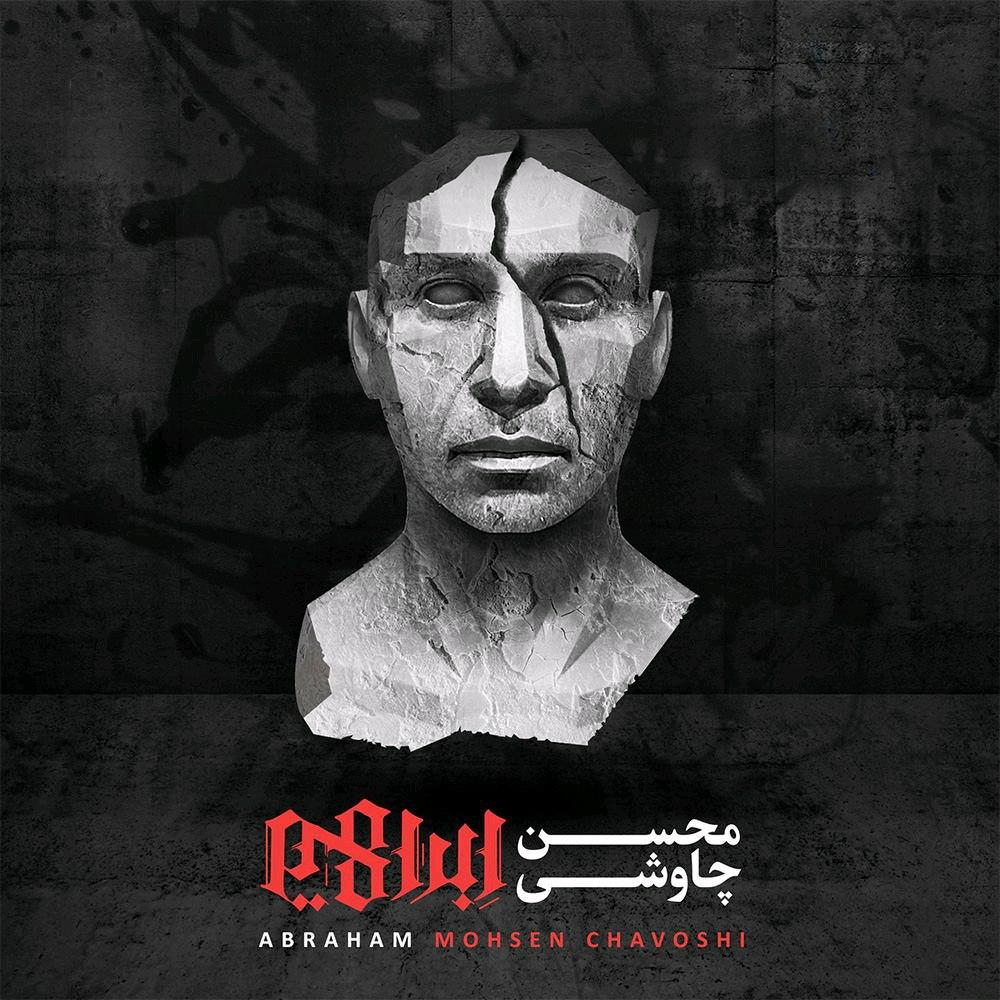 تصویری از محسن چاوشی حسینی، خواننده تیتراژ و آهنگ ساز سینما و تلویزیون در حال بازیگری سر صحنه یکی از آثارش