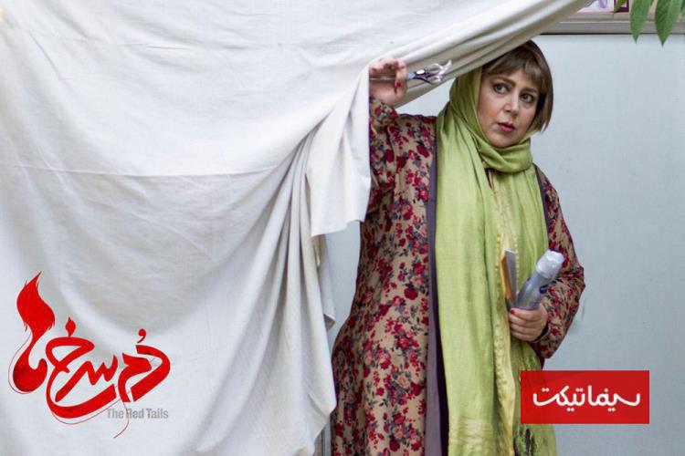 شهره لرستانی در فیلم سینمایی دم سرخها