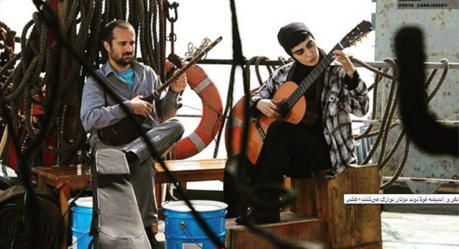 احمد مهرانفر و اندیشه فولادوند در فیلم سینمایی راه رفتن روی سیم