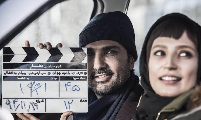 نگار جواهریان و محمدرضا فروتن در پشت صحنه  فیلم نگار