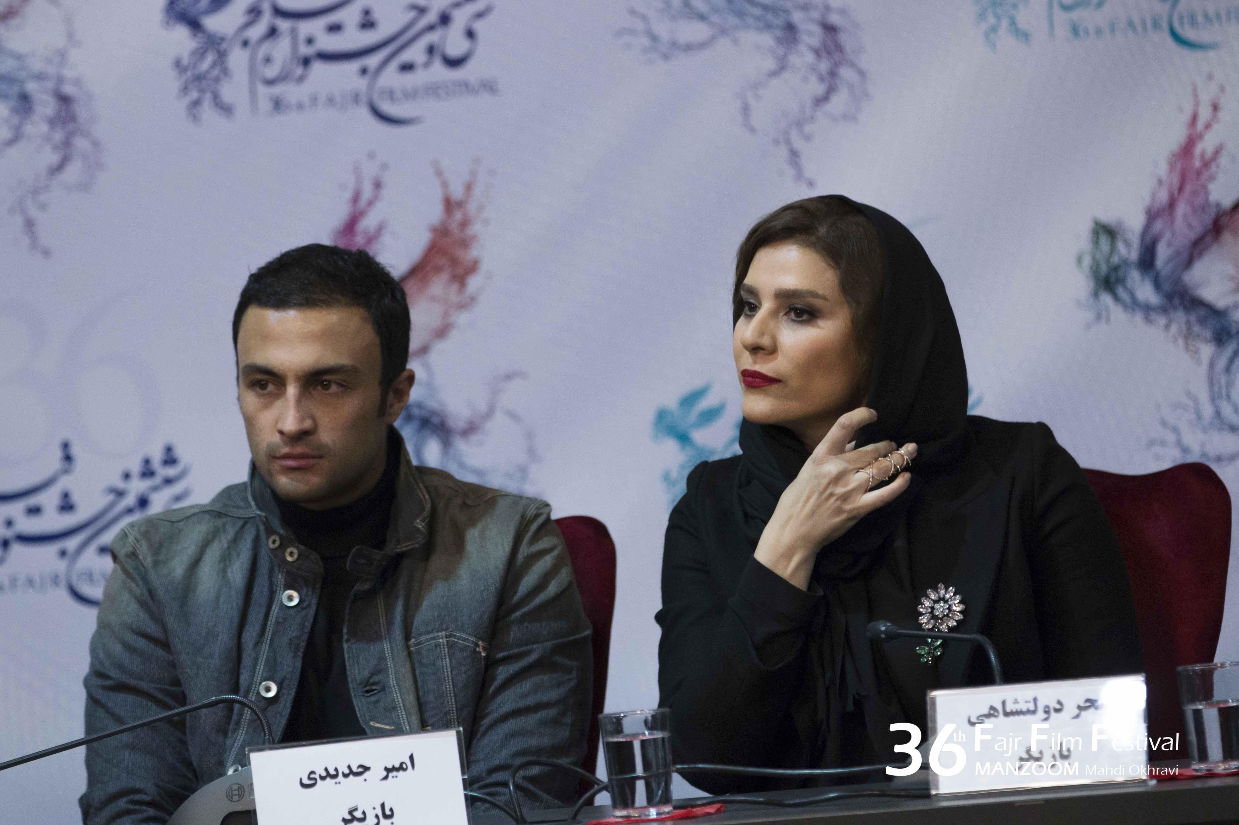 سحر دولتشاهی و امیر جدیدی در نشست خبری فیلم سینمایی عرق سرد