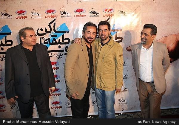 امیر سماواتی در اکران افتتاحیه فیلم سینمایی ساکن طبقه وسط به همراه محمد حاتمی و سید شهاب حسینی