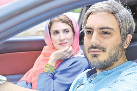 ویشکا آسایش و نیما شاهرخشاهی در فیلم من و شارمین