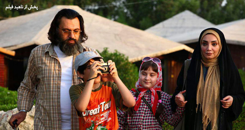 لیلا بوشهری در صحنه فیلم سینمایی بچه های جسور به همراه محمدرضا ایرانمنش