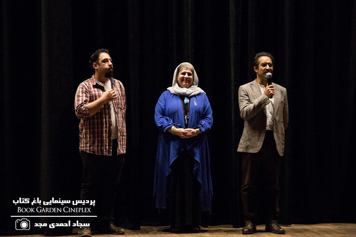فرشته طائرپور در اکران فیلم سینمایی خاله قورباغه به همراه افشین هاشمی
