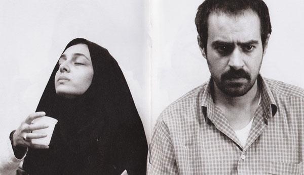 ساره بیات و شهاب حسینی در فیلم جدایی نادر از سیمین