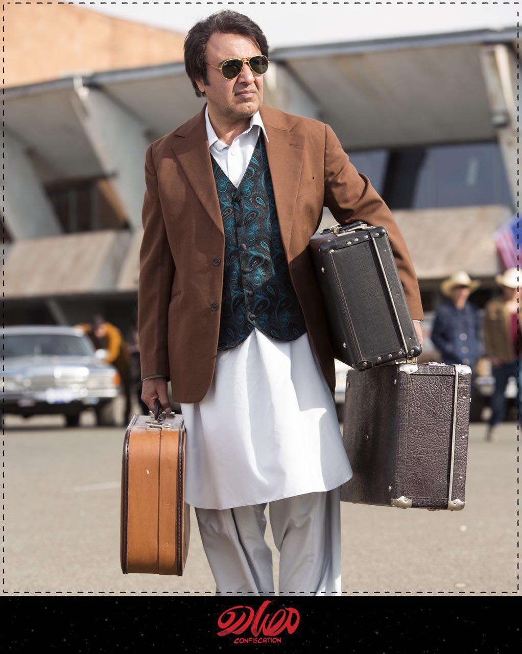 رضا عطاران در فیلم سینمایی مصادره