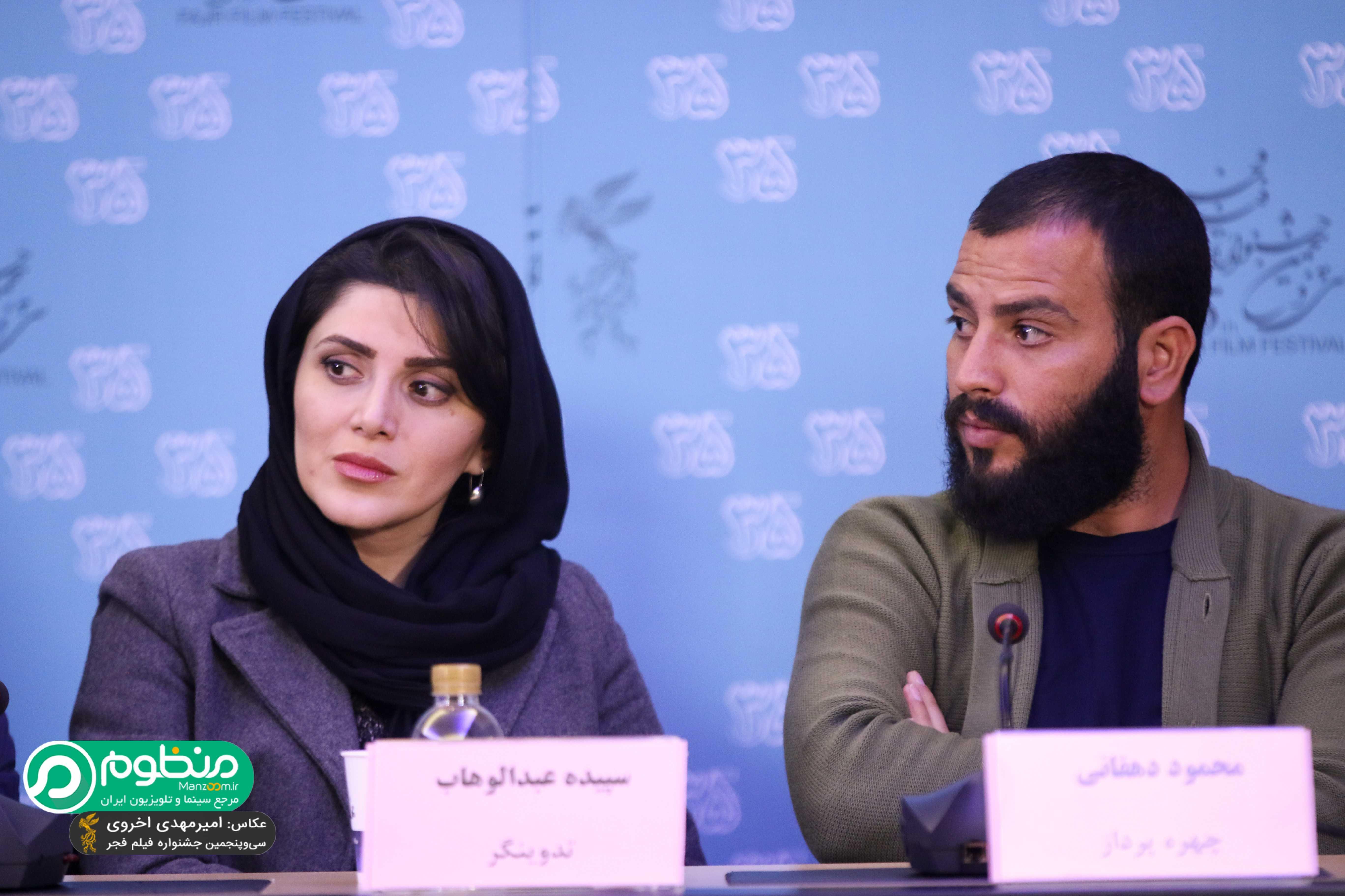 محمود دهقانی در نشست خبری فیلم سینمایی سد معبر به همراه سپیده عبدالوهاب