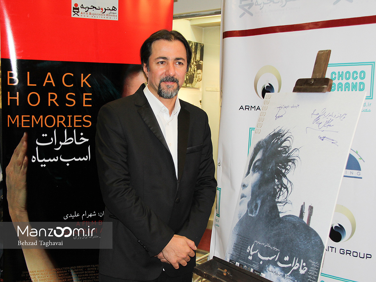 اکران خصوصی «خاطرات اسب سیاه» در سینما فرهنگ برگزار شد / تصاویر