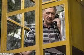 سید احمد نجفی در صحنه سریال تلویزیونی خط تماس