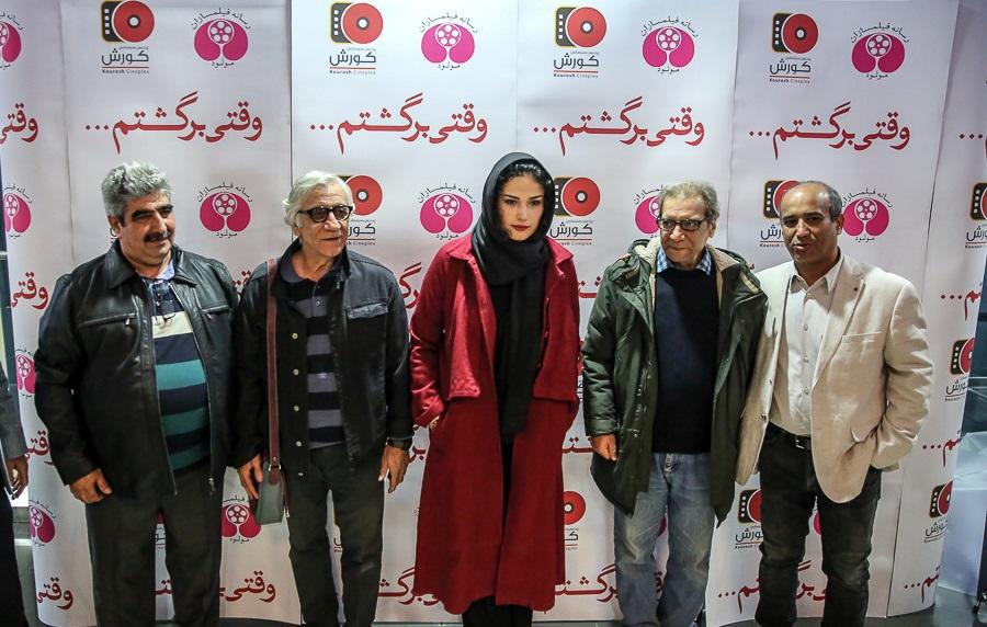حسین محباهری در اکران افتتاحیه فیلم سینمایی وقتی برگشتم... به همراه مسعود رایگان، لادن مستوفی و وحید موسائیان