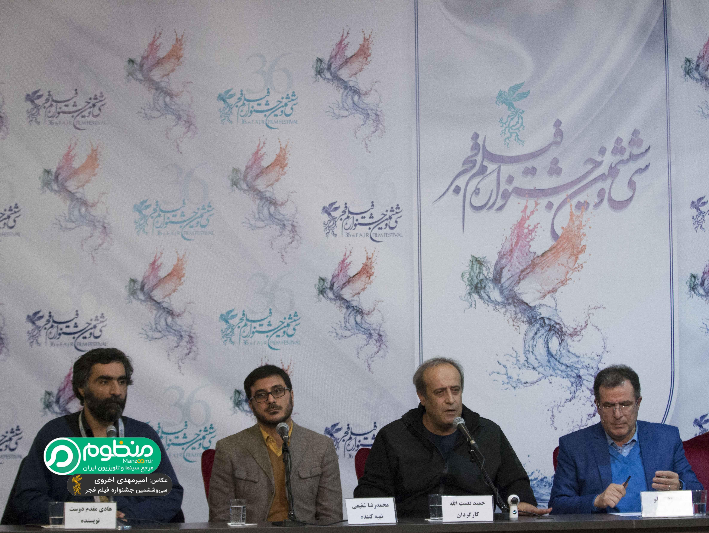 محمدرضا شفیعی در نشست خبری فیلم سینمایی شعله ور به همراه حمید نعمتالله و هادی مقدمدوست
