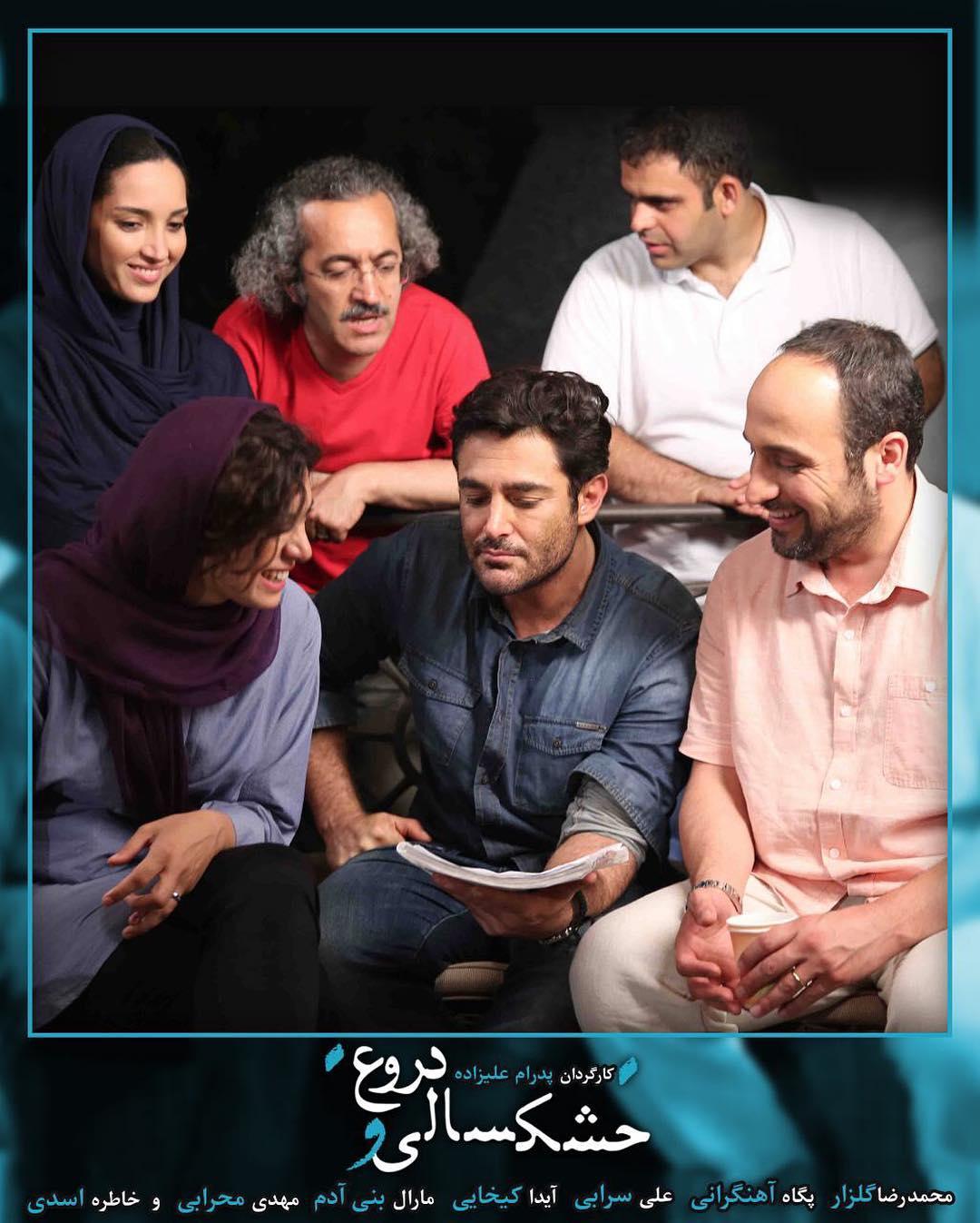معرفی بازیگران فیلم «خشکسالی و دروغ» با بازی محمدرضا گلزار + عکسها