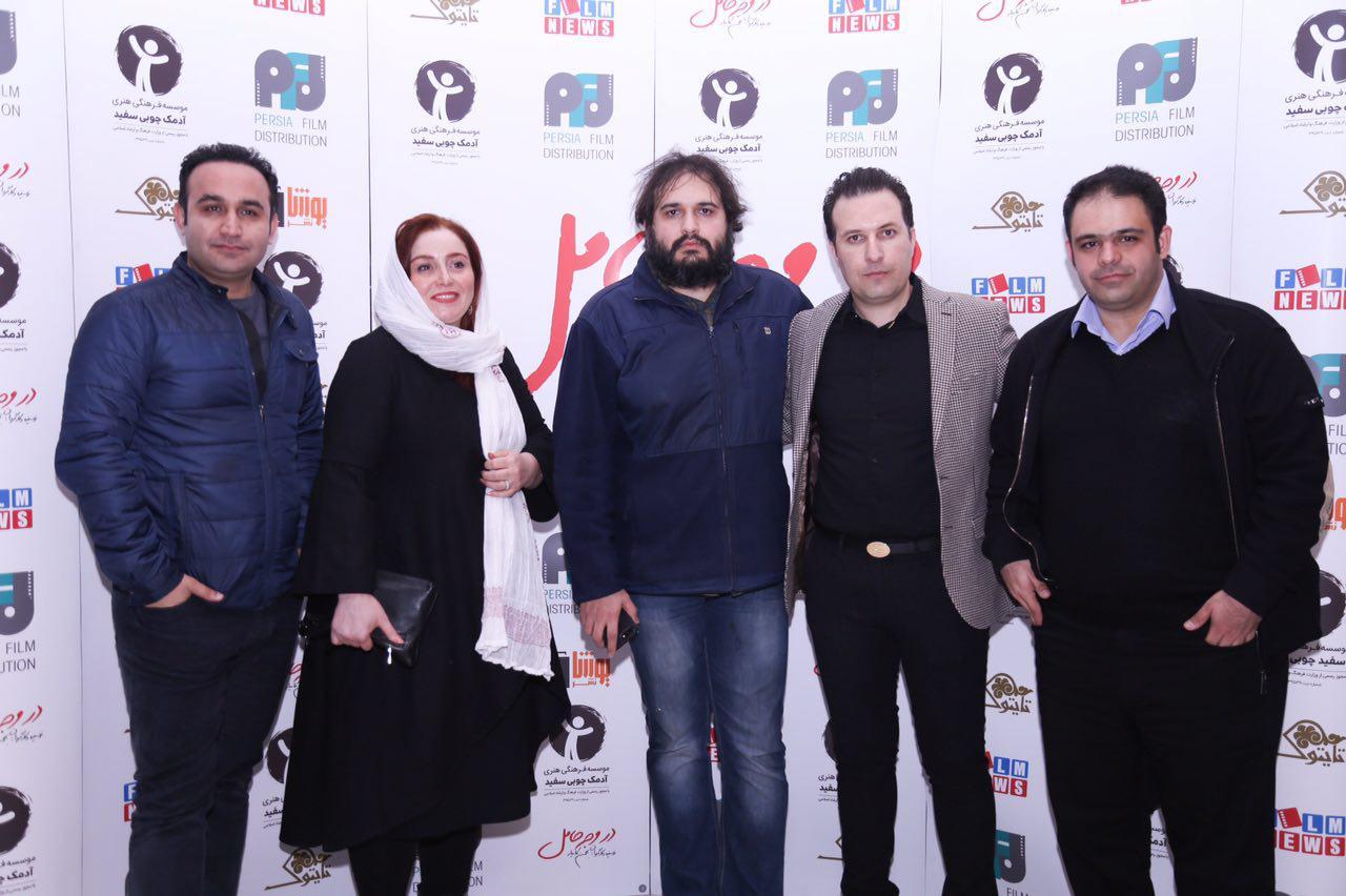 رضا درمیشیان در اکران افتتاحیه فیلم سینمایی در وجه حامل به همراه ژاله صامتی و بهمن کامیار