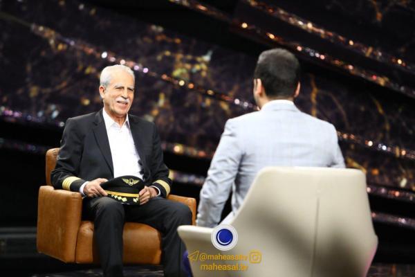 احسان علیخانی در برنامه تلوزیونی ماه عسل