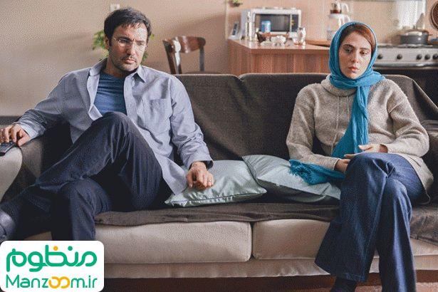 رعنا آزادیور در صحنه فیلم سینمایی مرداد به همراه محمدرضا فروتن