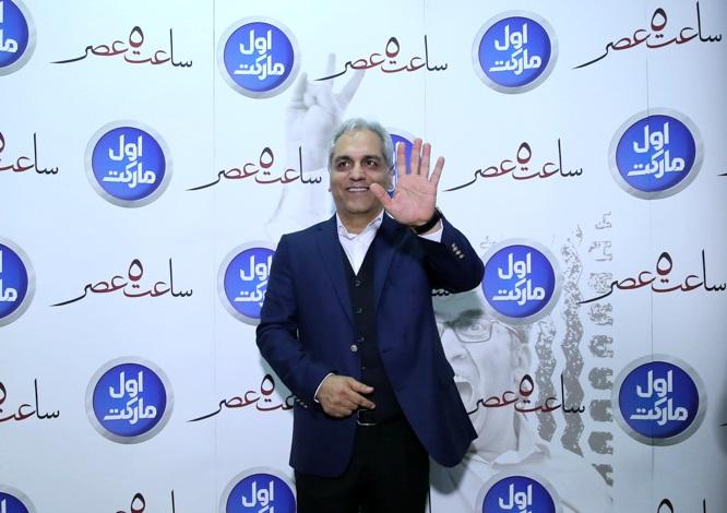 مهران مدیری در مراسم اکران خصوصی فیلم ساعت 5 عصر