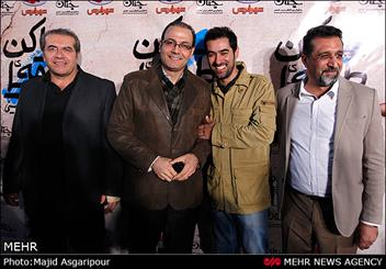 علی قربانی در اکران افتتاحیه فیلم سینمایی ساکن طبقه وسط به همراه امیر سماواتی و سید شهاب حسینی