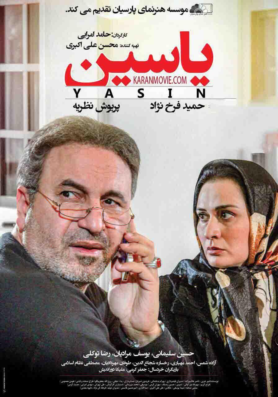 تصویری از حامد امرایی، کارگردان سینما و تلویزیون در حال بازیگری سر صحنه یکی از آثارش