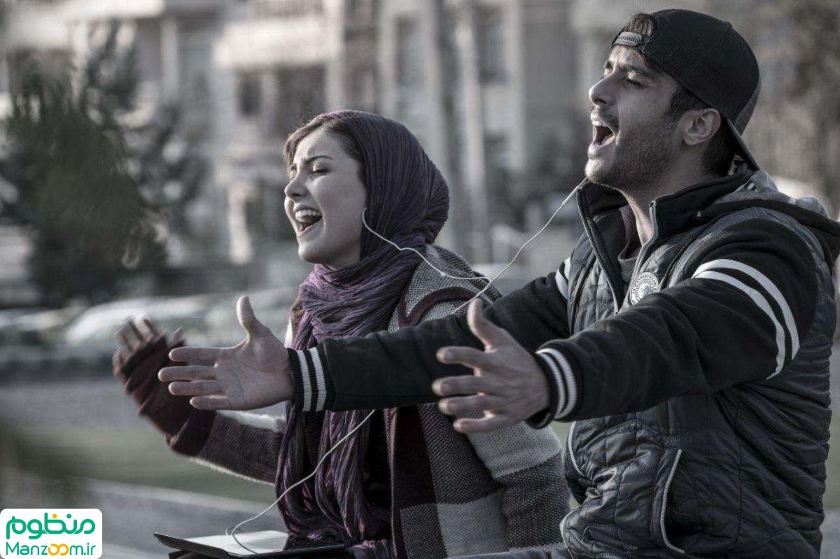 زیبا کرمعلی و ساعد سهیلی در فیلم سینمایی لاتاری