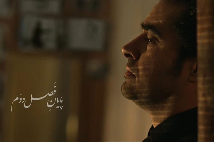 شهاب حسینی در سریال شهرزاد 2