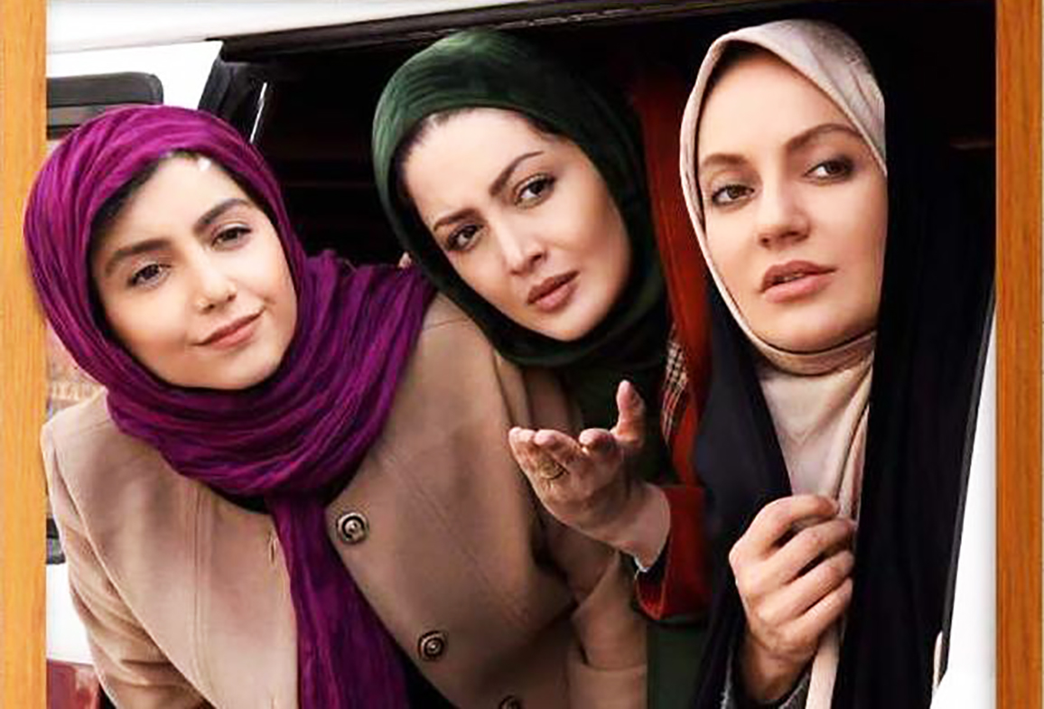 مهناز افشار و شیلا خداداد در سریال گلشیفته