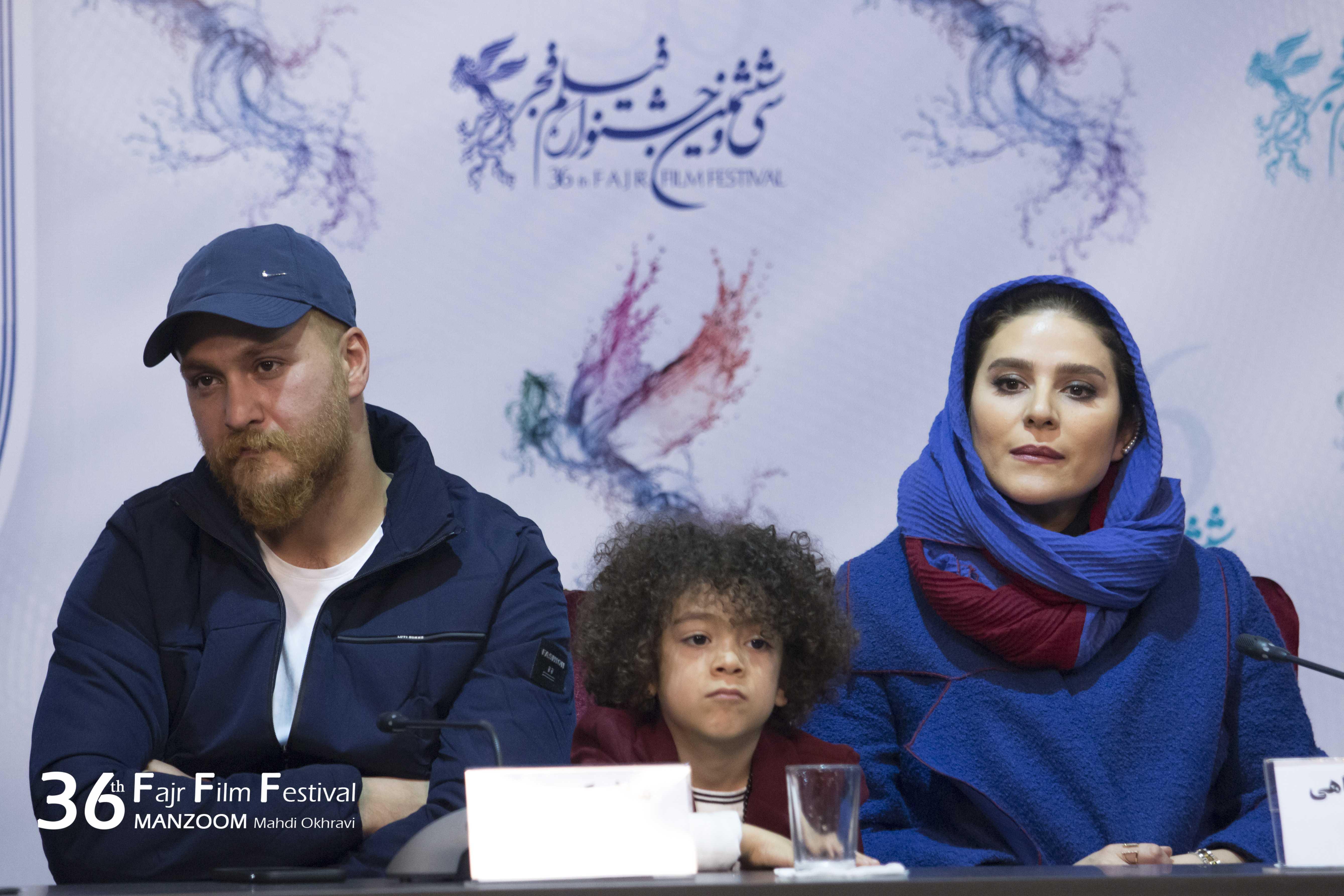 فیلم سینمایی امیر با حضور سحر قریشی، میلاد کیمرام و آرتین گلچین