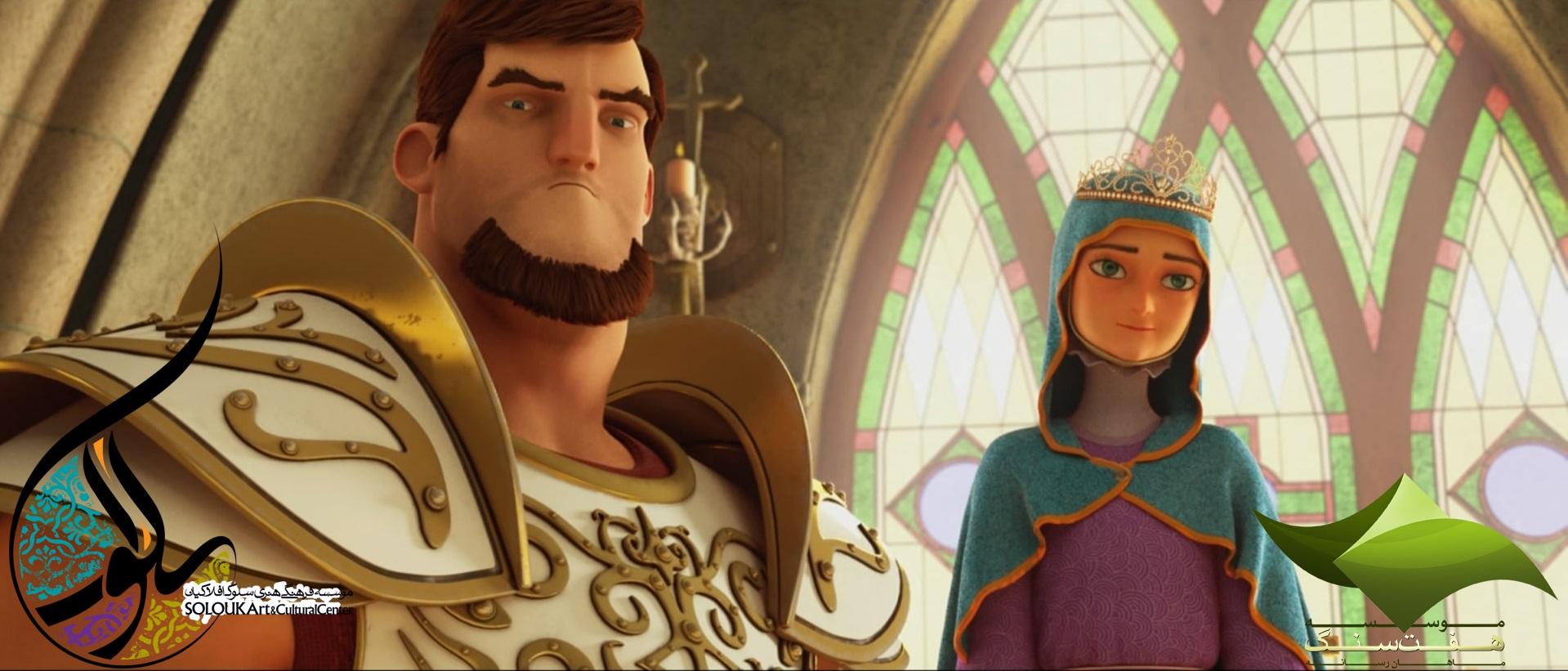 نقد انیمیشن شاهزاده روم