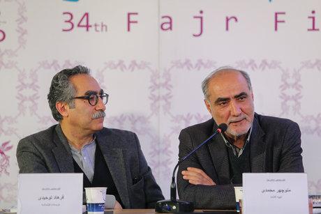 فرهاد توحیدی در نشست خبری فیلم سینمایی امکان مینا به همراه منوچهر محمدی