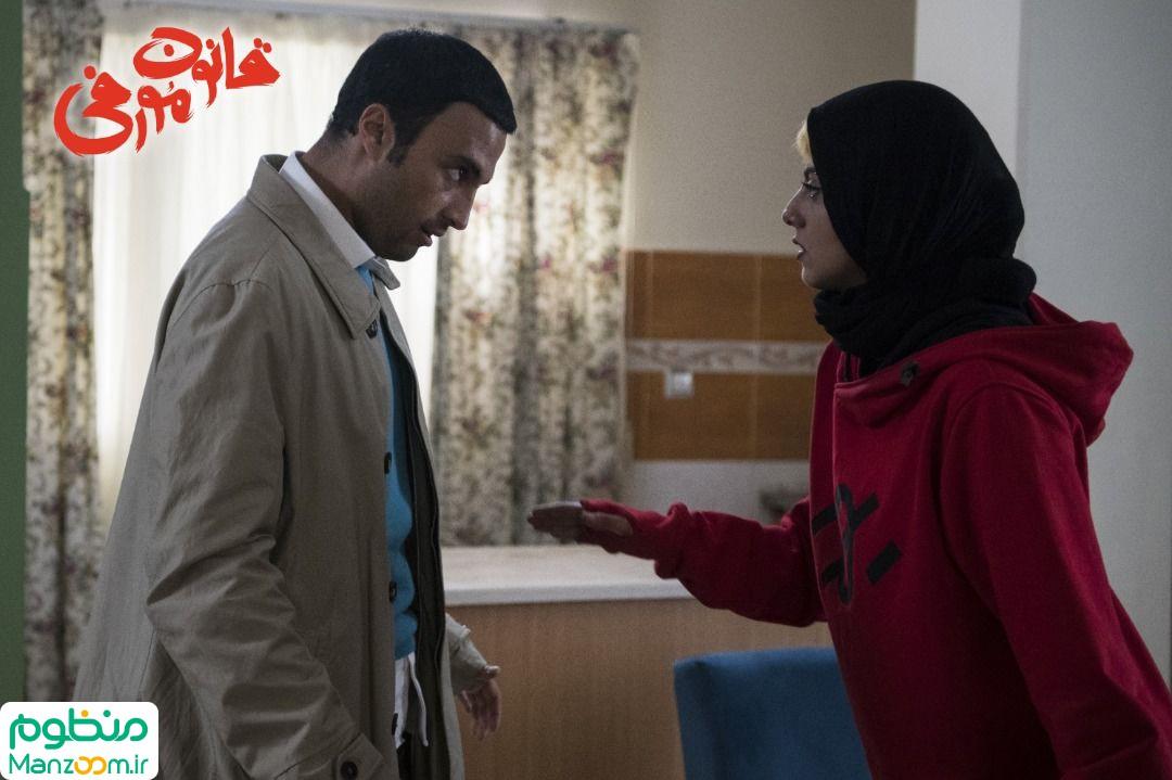 مهسا طهماسبی در صحنه فیلم سینمایی قانون مورفی به همراه امیر جدیدی