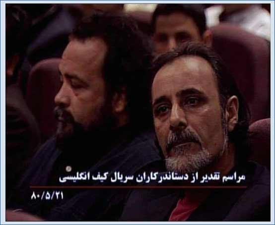 فرشید ابراهیمیان در نشست خبری سریال تلویزیونی کیف انگلیسی به همراه محمدرضا شریفینیا