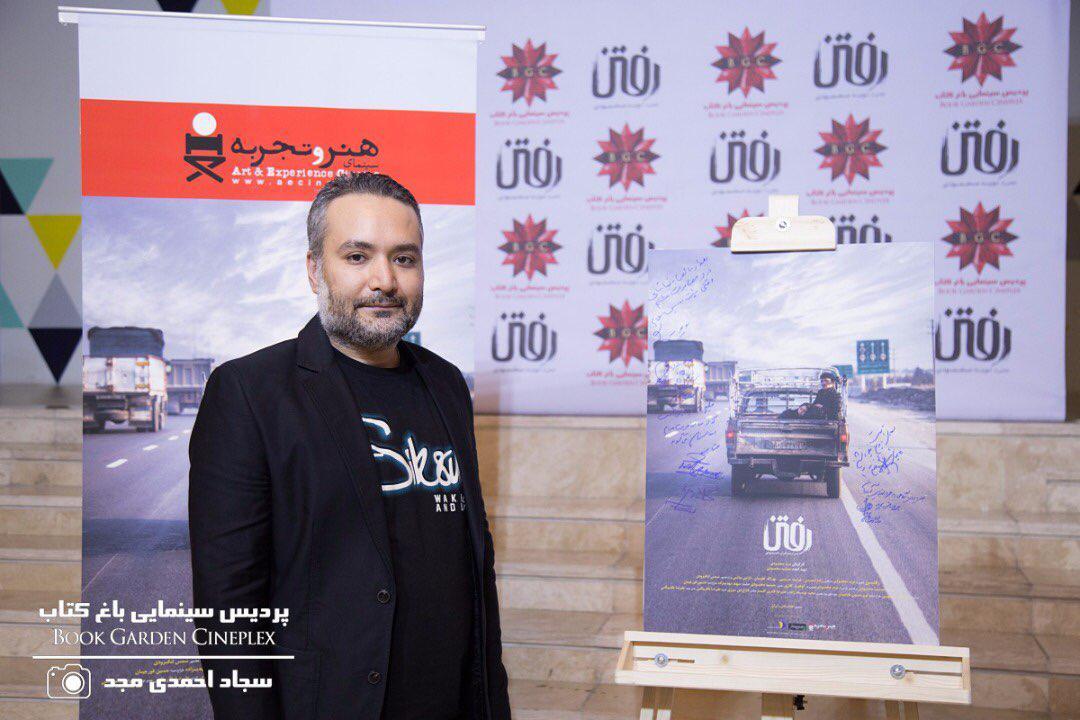 نوید محمودی در اکران افتتاحیه فیلم سینمایی رفتن