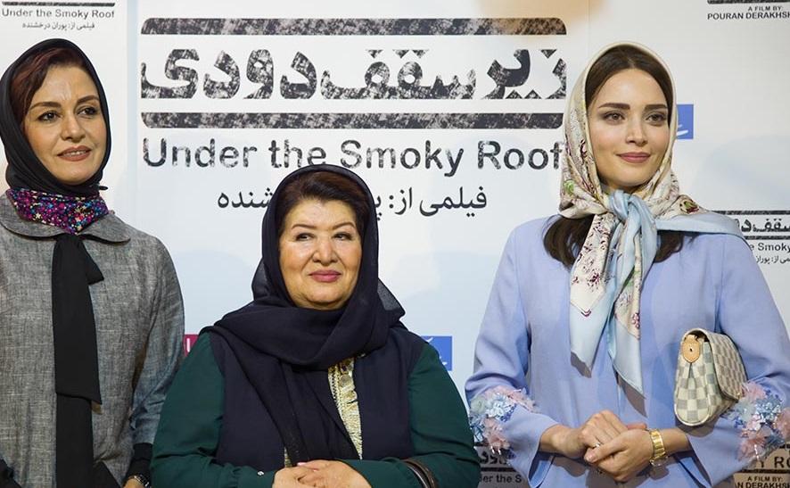 فیلم سینمایی زیر سقف دودی به کارگردانی پوران درخشنده