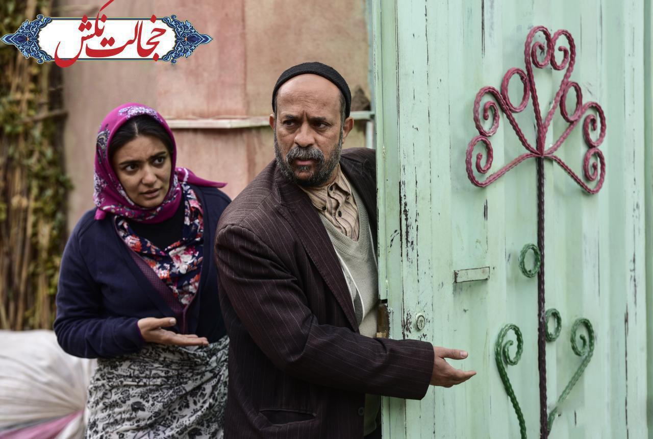 احمد مهرانفر و لیندا کیانی در فیلم سینمایی خجالت نکش