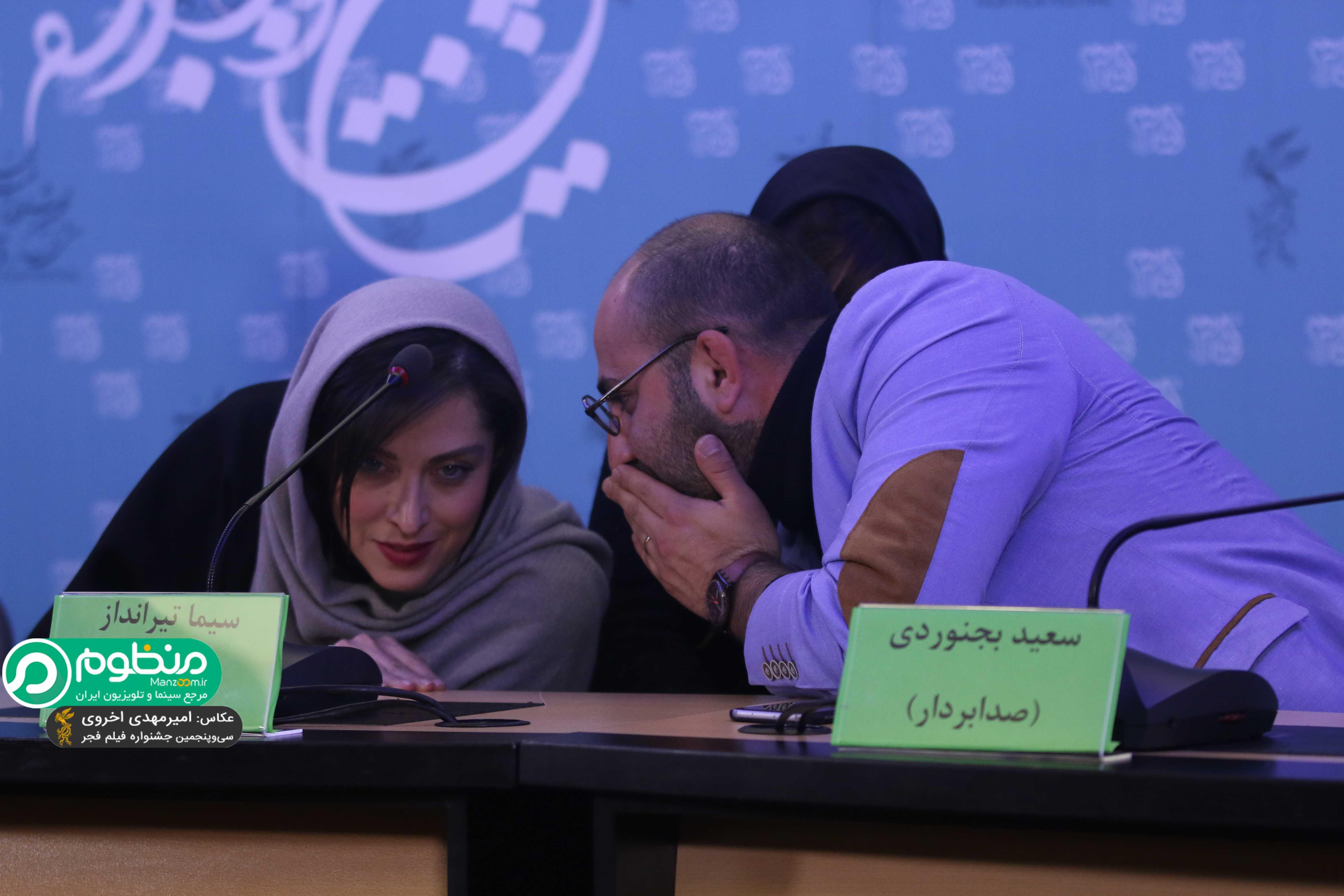 سعید بجنوردی در نشست خبری فیلم سینمایی ماجان به همراه مهتاب کرامتی