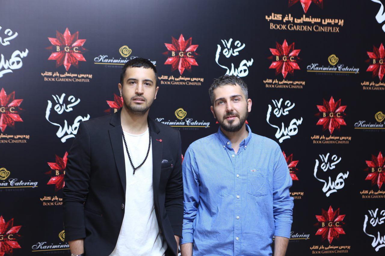 مهرداد صدیقیان در اکران افتتاحیه فیلم سینمایی شماره 17 سهیلا به همراه محمدرضا غفاری